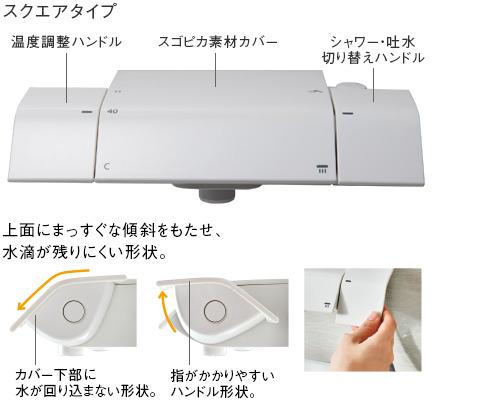 継ぎ目が少なく、水滴も流れやすいなめらかなデザイン。