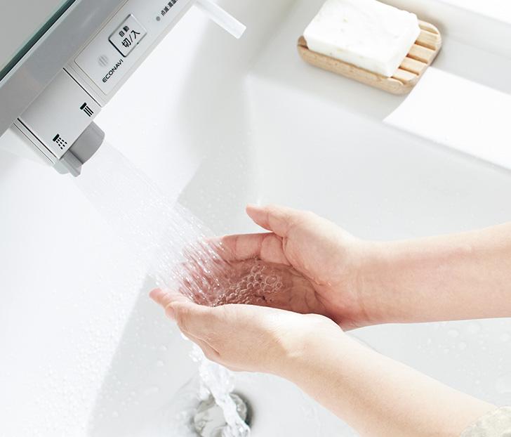 使う分だけ水が出て上手に節水