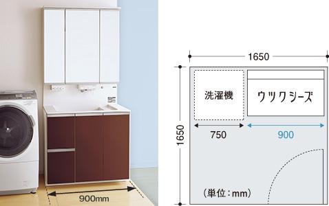 1坪の空間に洗濯機とぴったり納まる。