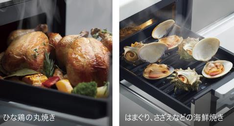 ひな鶏の丸焼き/はまぐり、さざえなどの海鮮焼き
