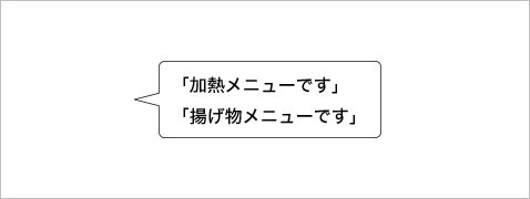 Hình ảnh hướng dẫn âm thanh