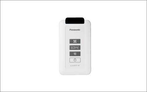 リモコン(エコナビ搭載フード用)QSRIMOKON4Z 10,000円(税抜)・壁付け用リモコンホルダー付属