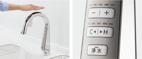 よく使う温度や水量もボタン操作でカンタンに設定。