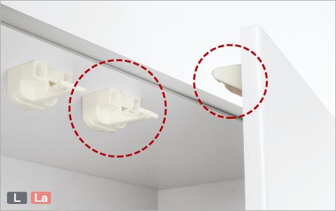 耐震ロック機構を標準装備