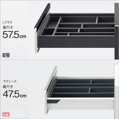 フロアユニット:奥行き57.5cmで収納量もタップリ。ステンレスレールなら、さらに上質に。※3