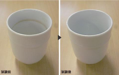 洗浄酵素が最も活性化する温度※7まで洗剤液をヒーターで加熱、噴射してプレケア。油脂やごはんのこびりつき、茶渋などのがんこ汚れを洗浄酵素や漂白成分で溶かして、浮かせ※6、本洗浄の高圧水流できれいに洗い流します※8。
