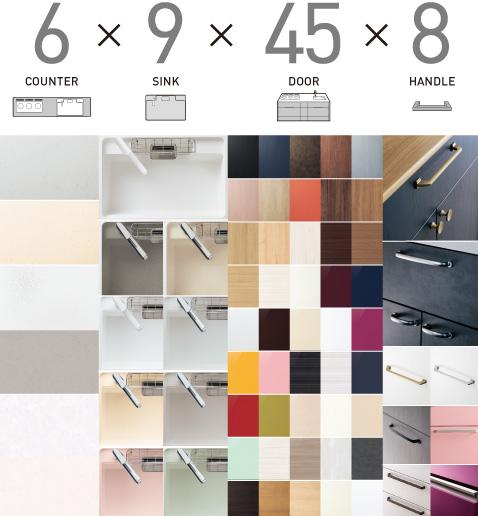 COUNTER 6色、SINK 9色、DOOR 45色、HANDLE 8色