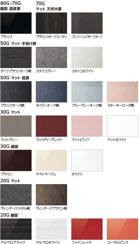 ブラックやグレーなどのグレイッシュな色柄のラインアップを強化。