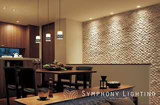 SYMPHONY LIGHTING