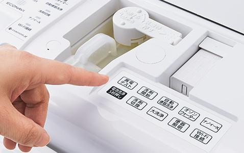 乾電池を使ってボタンで洗浄できる。※アラウーノ L150シリーズのみ