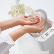 手洗い付きタイプ