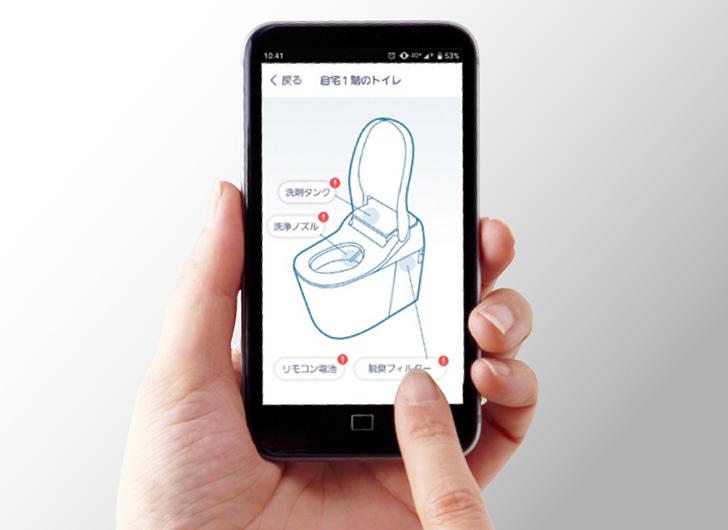 便利と健康をサポートする、スマートフォン連携アプリ。
